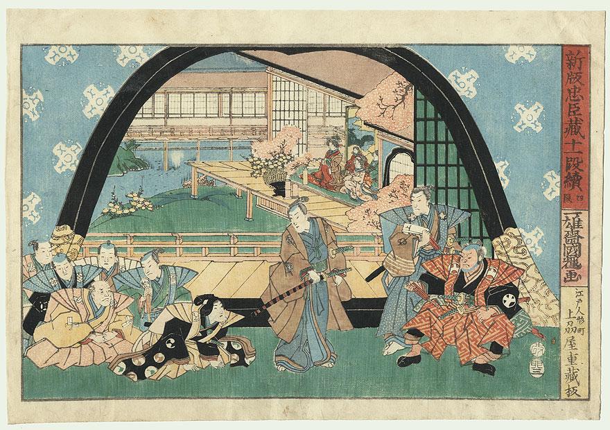 The 47 Ronin, Act 4: Lord Hangan's Suicide by Kuniteru (active circa 1820 - 1860)