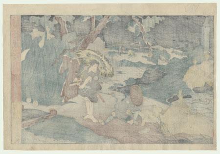 The 47 Ronin, Act 5: The Yamazaki Highway by Kuniteru (active circa 1820 - 1860)