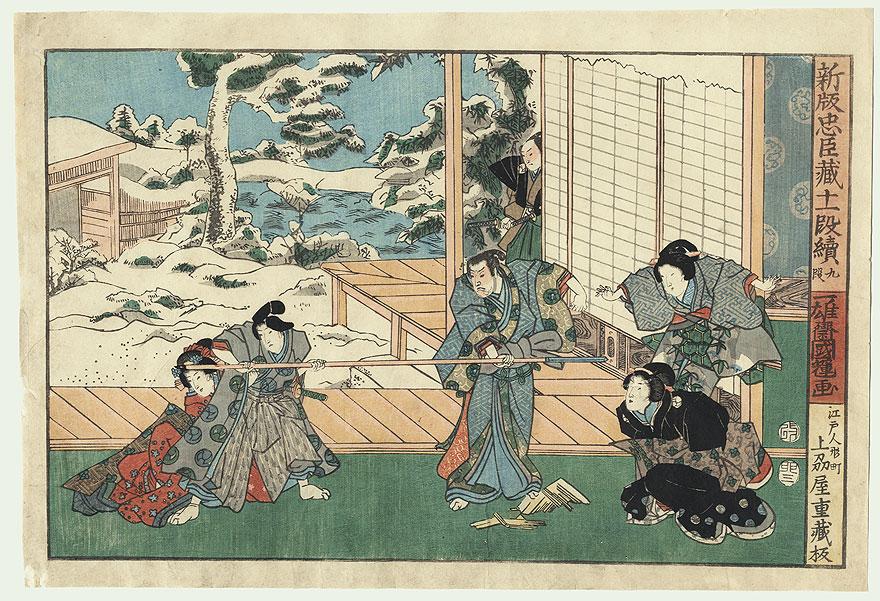The 47 Ronin, Act 9: Yuranosuke's Country Retreat at Yamashina by Kuniteru II (1829 - 1874)