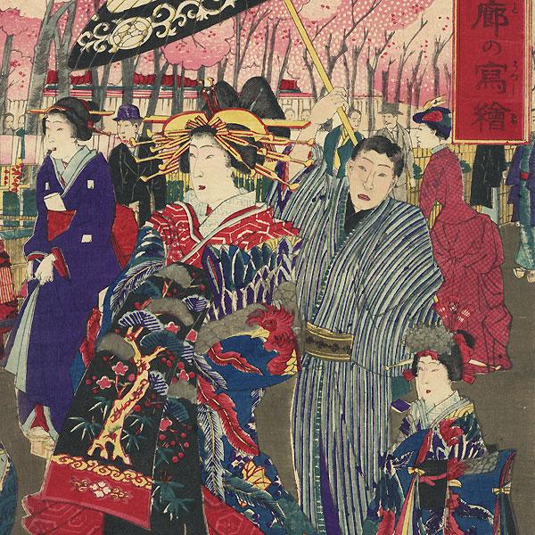 Courtesans in the Yoshiwara by Kunisada III (1848 - 1920)