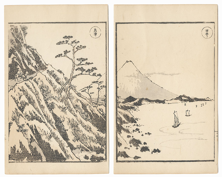 Yui and Okitsu by Hokusai (1760 - 1849)
