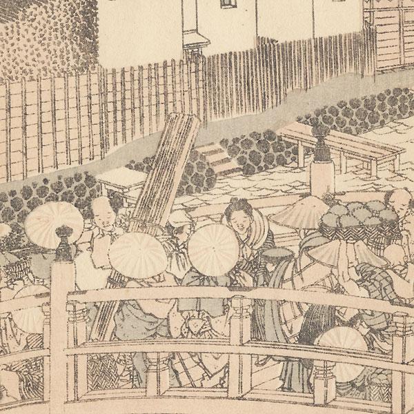 View of Mt. Fuji by Hokusai (1760 - 1849)