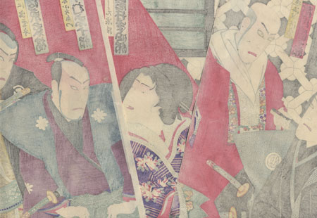 Monk outside a Daimyo's Mansion and Samurai Drawing a Sword, 1881 by Kunichika (1835 - 1900)