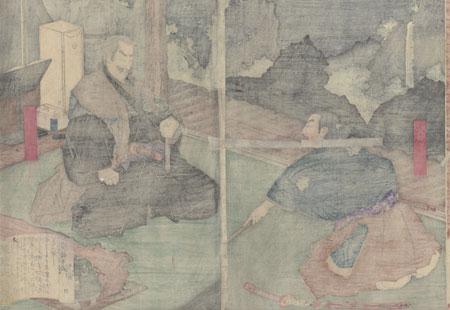 A Quiet Retreat at Mt. Kurikoma, 1883 by Toyonobu (1859 - 1886)