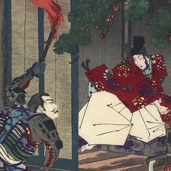 Ushiwakamaru, No. 36 by Chikanobu (1838 - 1912)