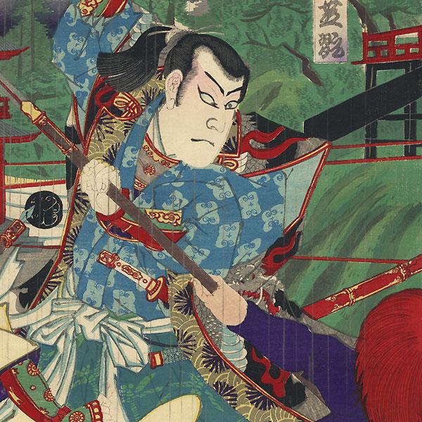 Battle of Ueno, 1890 by Kunisada III (1848 - 1920)