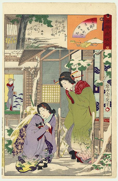 Courtesans of the Daimonji-ro, 1884 by Chikanobu (1838 - 1912)