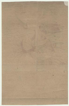 Hangaku, a Woman Warrior  by Yoshitoshi (1839 - 1892)
