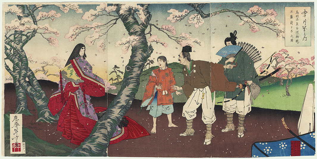 Stopping under a Cherry Tree by Toshikata (1866 - 1908)