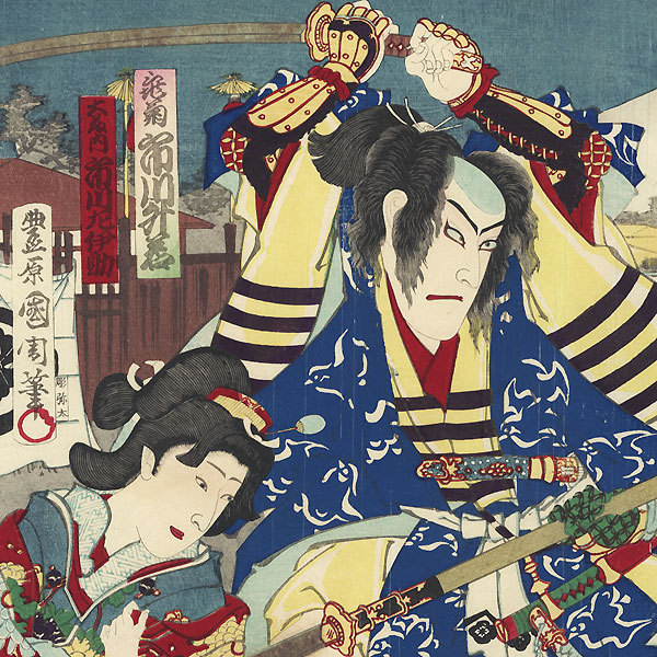 Night Attack of the Soga Brothers by Kunichika (1835 - 1900)