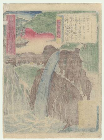 Backward-viewing Falls by Hasegawa Chikuyo (active circa 1880)