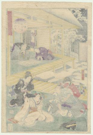 The 47 Ronin, Act 9: Yuranosuke's Country Retreat in Yamashina by Kunisada II (1786 - 1864)