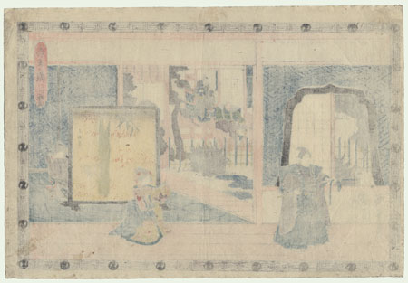 The 47 Ronin, Act 2: Wakasanosuke's Mansion by Hiroshige (1797 - 1858)