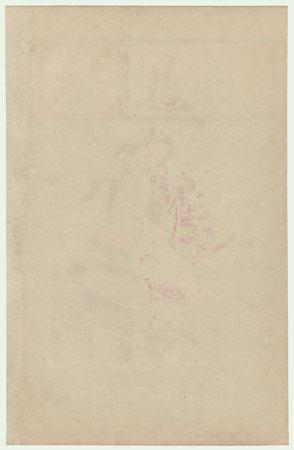 Sagami, Moon over Kamakura, Omori Hikoshichi, No. 28  by Chikanobu (1838 - 1912)