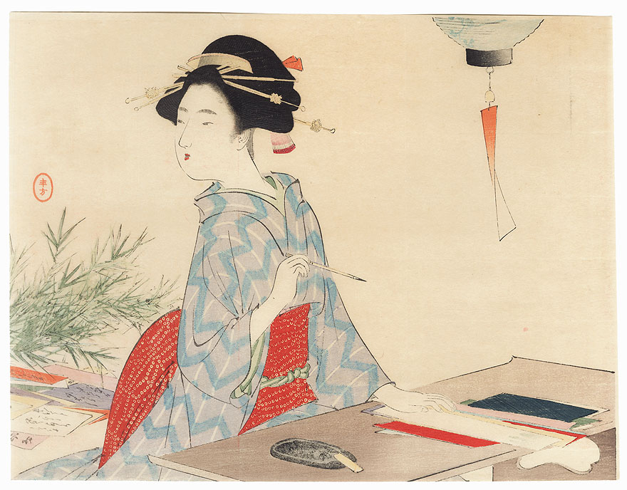 Writing Wishes for the Star Festival Kuchi-e Print by Toshikata (1866 - 1908)