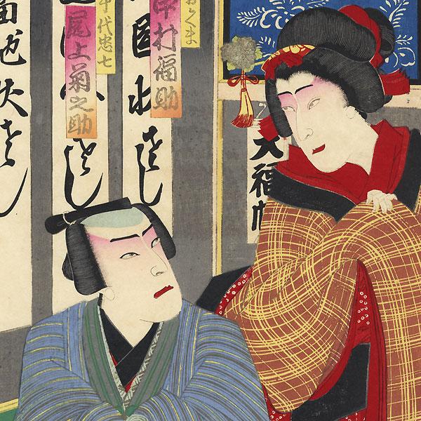 Barber Arriving, 1893 by Kunisada III (1848 - 1920)