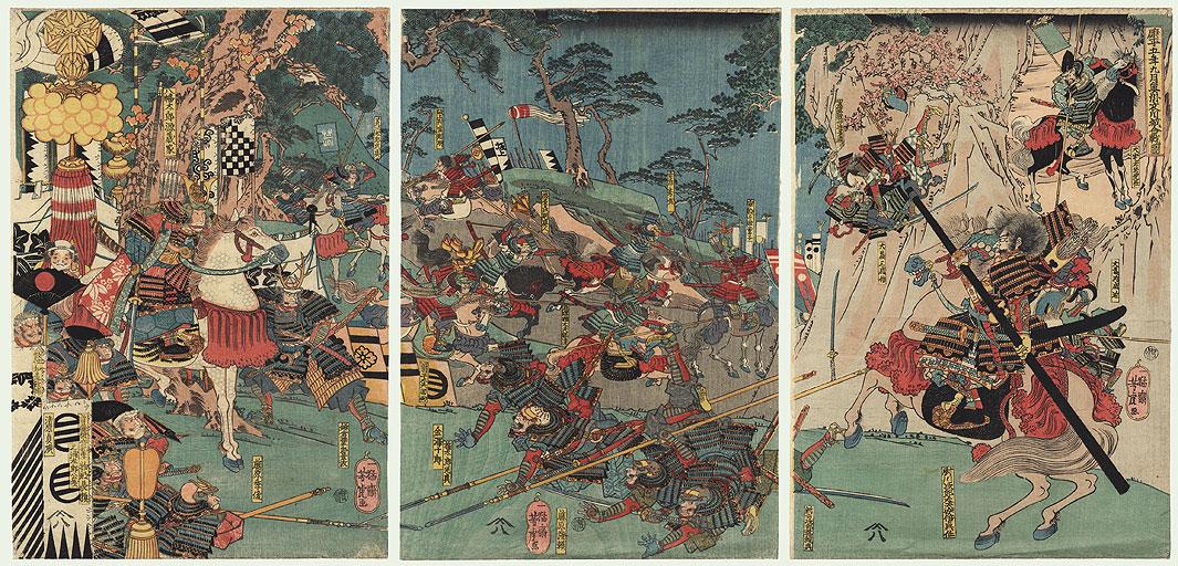 http://www.fujiarts.com/japanese-prints/k170/231k170f.jpg