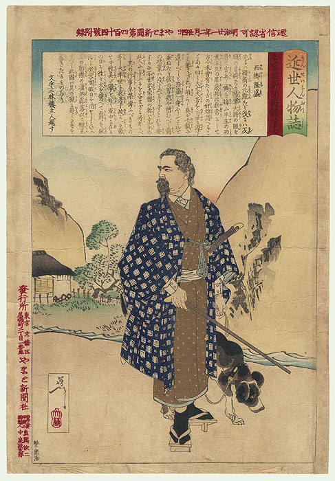 japan westernization paper Politics and the economy in pre-war japan  discussion paper houghton street  japan and its identity as a small network whose influence was distinct from.