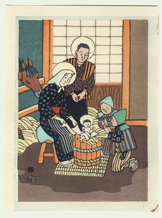 Drastic Price Reduction Moved to Clearance, Act Fast! by Shin-hanga & Modern artist (unsigned)