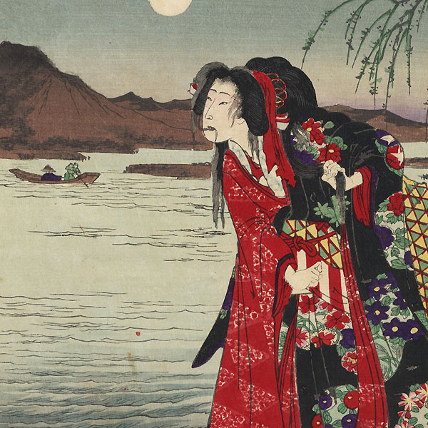 Kii, Moon over the Hida River, Princess Tsuki, No. 37  by Chikanobu (1838 - 1912)