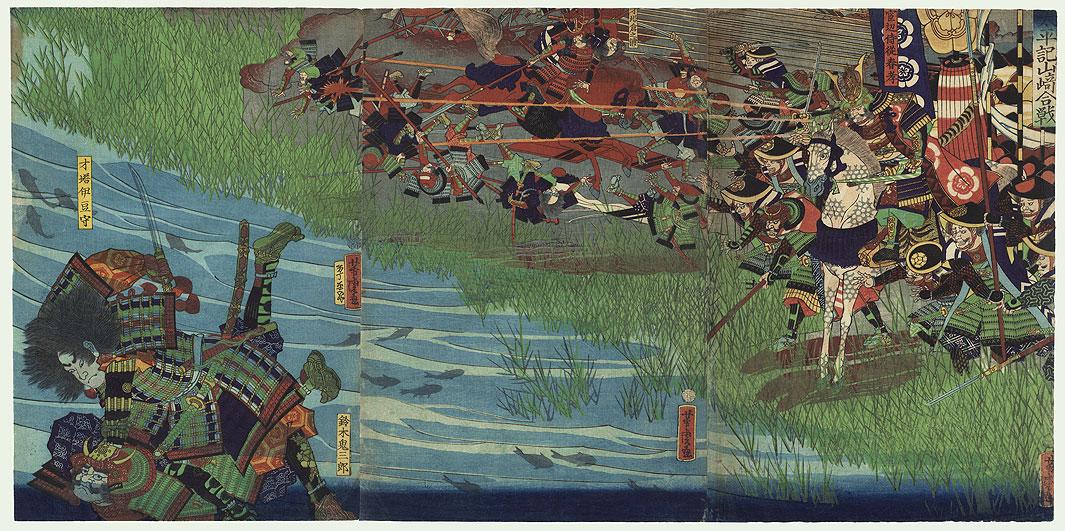 http://www.fujiarts.com/japanese-prints/k179/301k179f.jpg