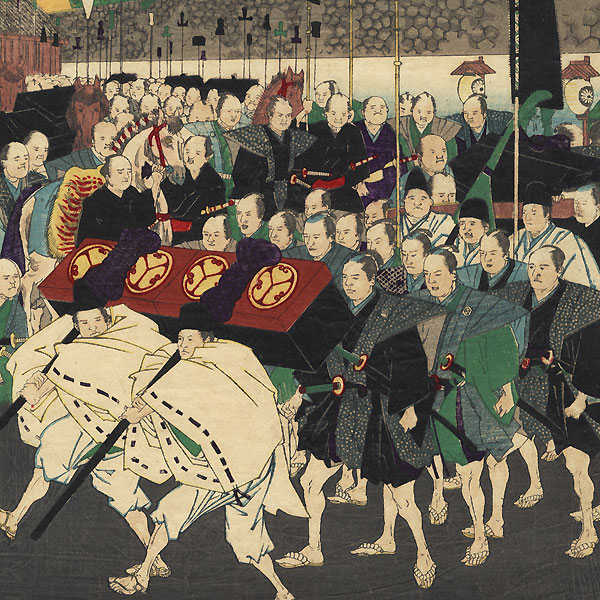First Attendance of Lords at the Castle at New Year's by Chikanobu (1838 - 1912)