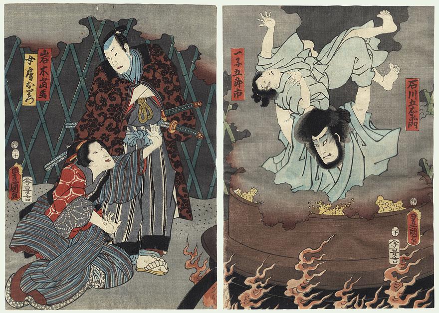 Ishikawa Goemon Boiled Alive, 1857 by Toyokuni III/Kunisada (1786 - 1864)