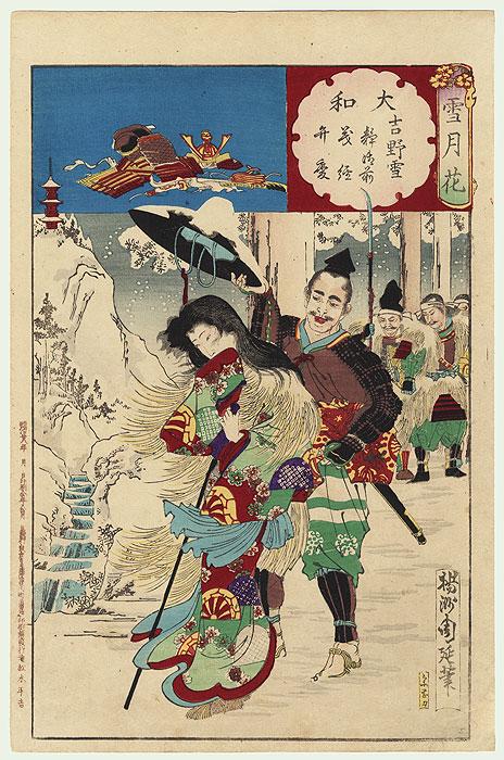 Yamato, Snow at Yoshino, Lady Shizuka, Yoshitsune and Benkei, No. 4  by Chikanobu (1838 - 1912)