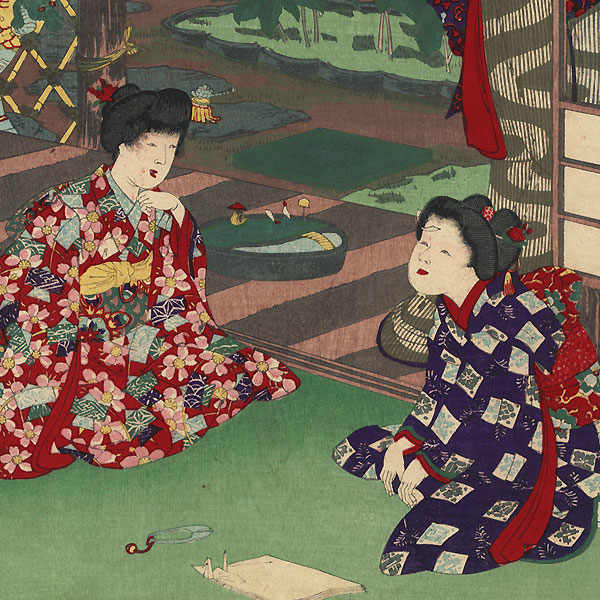 Kami fuku: Blowing Paper by Chikanobu (1838 - 1912)