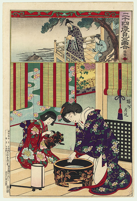 No. 24, Huang Tingjian: Personally Scrubbing His Mother's Chamber Pot by Chikanobu (1838 - 1912)