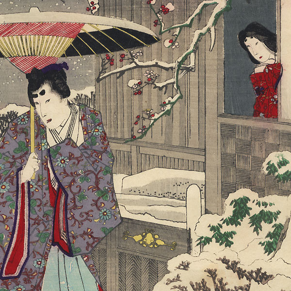 Yamashiro, Snow at Fukakusa, Ono no Komachi and Shii no Shosho, No. 23 by Chikanobu (1838 - 1912)
