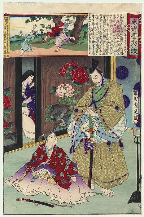 Nakamitsu's Only Son Kojumaru Is Substituted, No. 33  by Chikanobu (1838 - 1912)