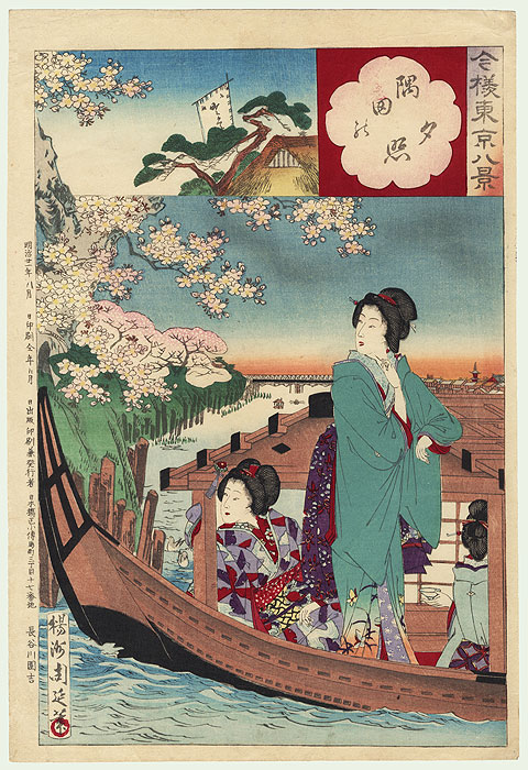 Evening Wind on the Sumida, 1888 by Chikanobu (1838 - 1912)