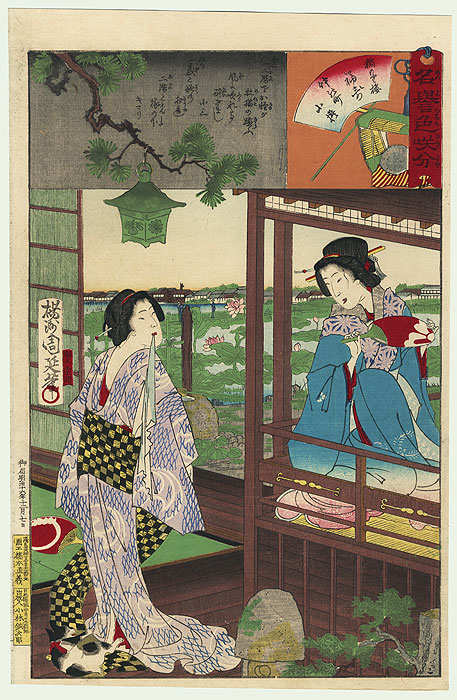 Inazuma of the Inagi-ro and a Geisha of the Nakanacho, 1883 by Chikanobu (1838 - 1912)