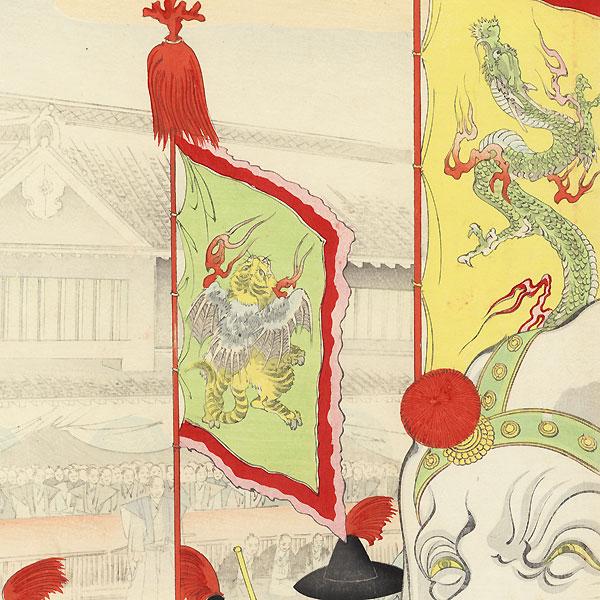 Sanno Festival  by Chikanobu (1838 - 1912)