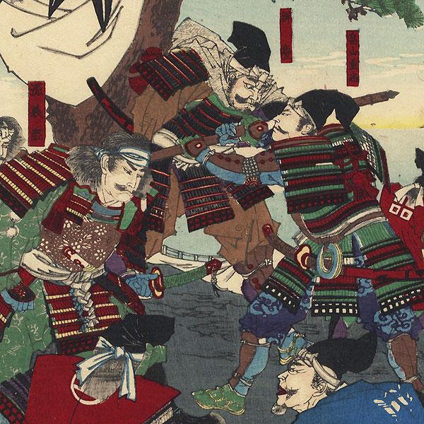 Minamoto no Yoshitsune by Chikanobu (1838 - 1912)