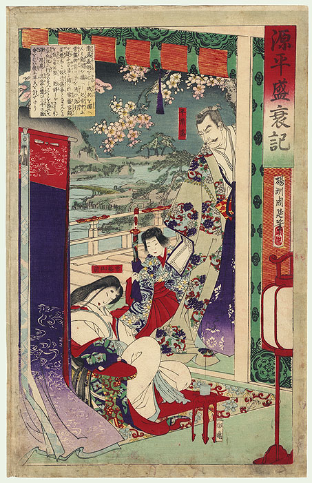 Taira no Kiyomori and Lady Tokiwa Gozen by Chikanobu (1838 - 1912)
