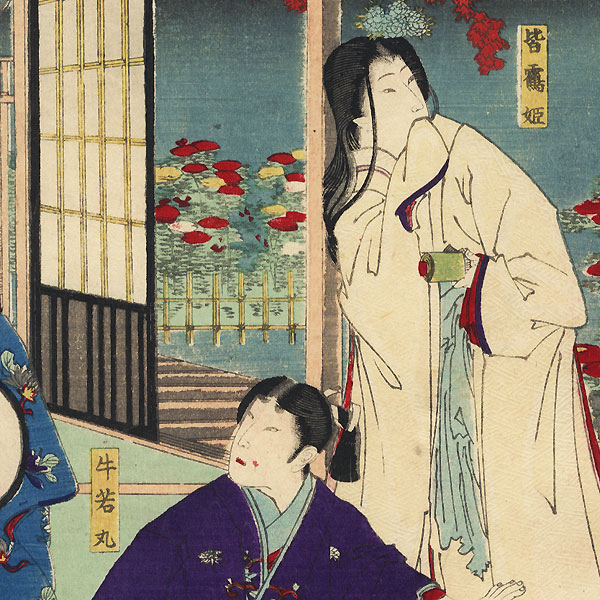 Princess Minazuru by Chikanobu (1838 - 1912)