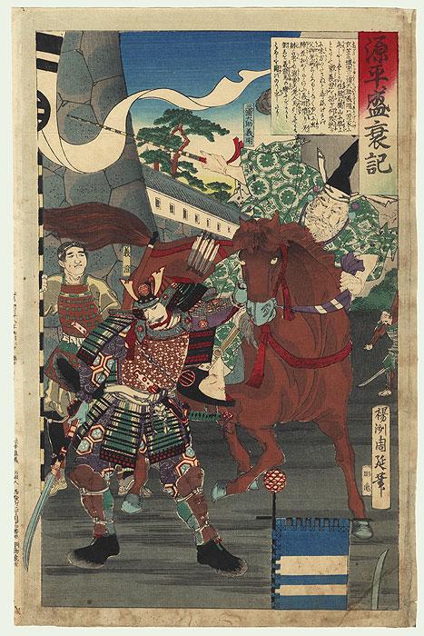Miura Daisuke by Chikanobu (1838 - 1912)