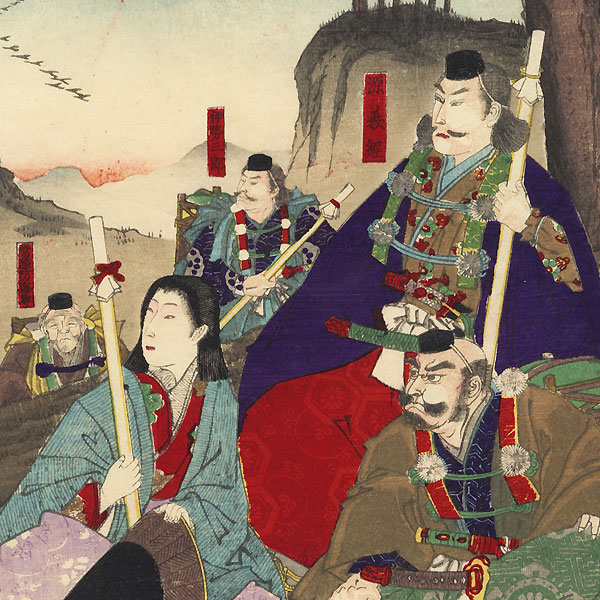Yoshitsune at the Ataka Border by Chikanobu (1838 - 1912)