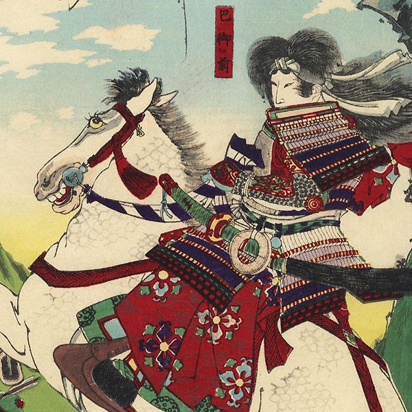 Tomoe Gozen by Chikanobu (1838 - 1912)