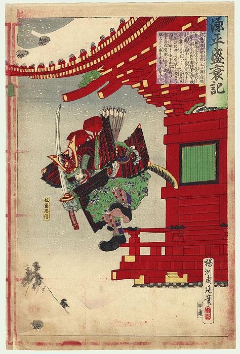 Sato Tadanobu Leaping from a Balcony by Chikanobu (1838 - 1912)