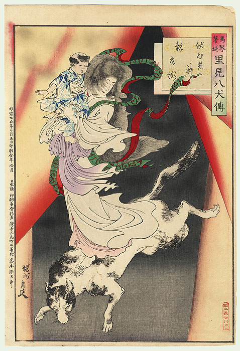 Beauty Riding atop a Dog by Chikanobu (1838 - 1912)