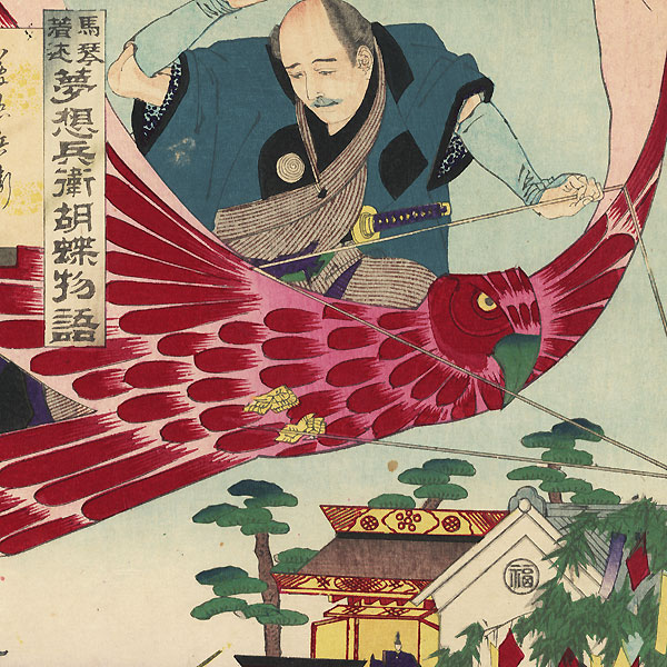 Man Riding a Kite by Chikanobu (1838 - 1912)