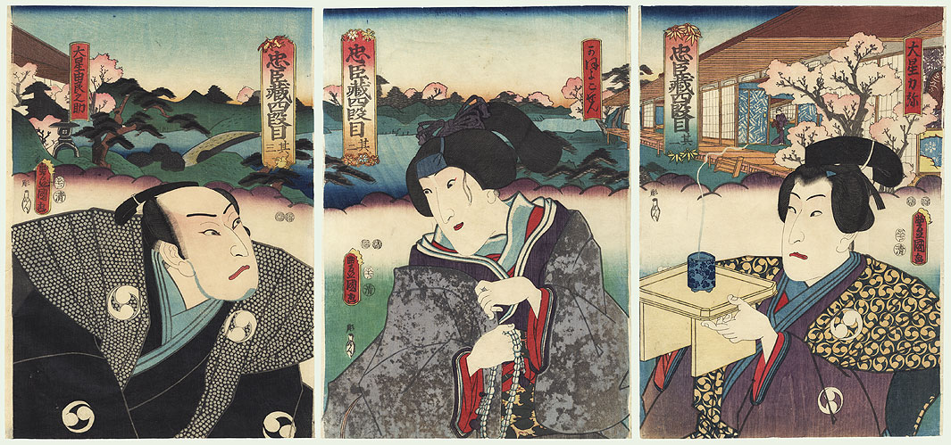 The Storehouse of Loyal Retainers, Act 4, 1852 by Toyokuni III/Kunisada (1786 - 1864)