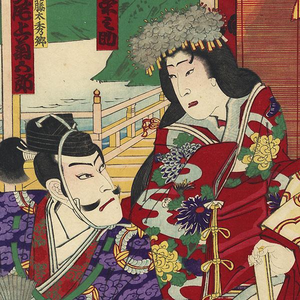 Bearded Nobleman in Conversation, 1893 by Kunisada III (1848 - 1920)