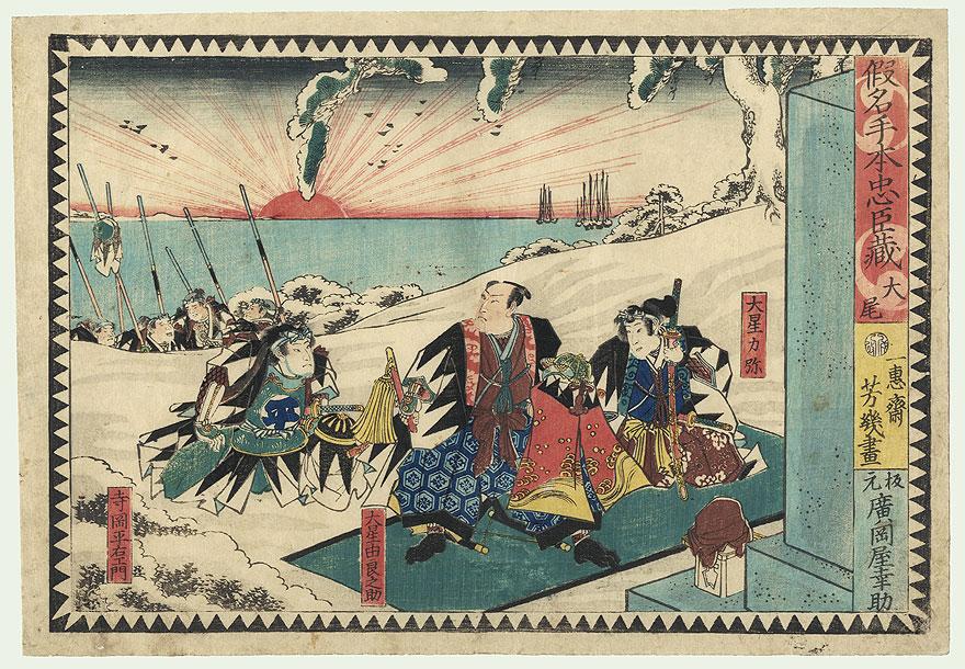 The 47 Ronin, Final Act: Lord Hangan's Tomb at Sengakuji, 1868 by Yoshiiku (1833 - 1904)