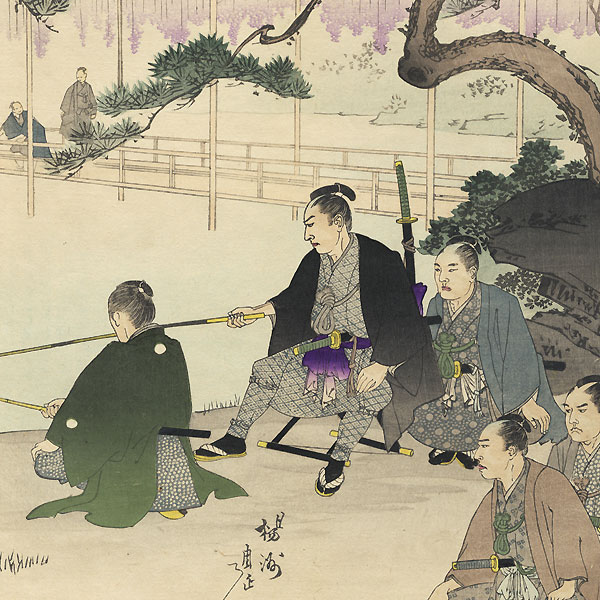 Fishing at Kameido Tenjin Shrine, 1897 by Chikanobu (1838 - 1912)