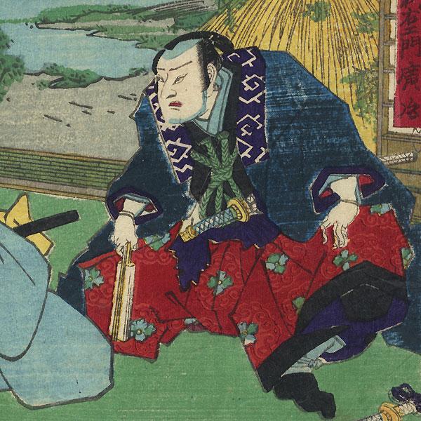 The 47 Ronin, Act 6: The Suicide of Kampei by Kunisada II (1823 - 1880)