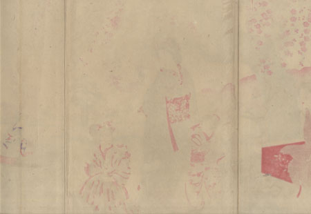 Boat Ride under the Cherry Blossoms, 1893 by Nobukazu (1874 - 1944)
